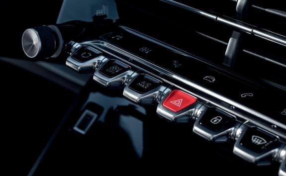 Peugeot 208 - DE VERWARMING